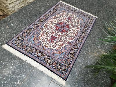 Esfahan Irán 8131-9860